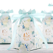 50pcs new forest European wedding candy box watercolor small fresh blue bag  packaging paper