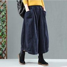 Весенне-осенняя юбка, Ретро стиль, женская юбка с эластичной резинкой на талии, свободный карман, пуговица, сплошной цвет, повседневная женская юбка-бутон