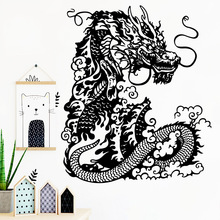 Drop Shipping dragon Home Decorations Pvc Decal For Kids Rooms Decor Sticker Mural