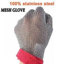 NMSafety جودة عالية 100% الفولاذ المقاوم للصدأ حلقة 304 قطع مقاومة الجزار حماية قفازات اللحوم