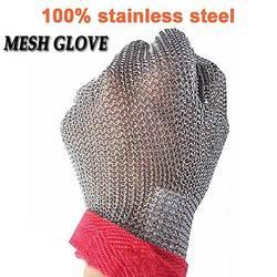 NMSafety de alta calidad 100% anillo de acero inoxidable 304 guantes resistentes al corte de carne