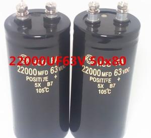 Image 1 - NEW  63v 22000uf Electrolytic Capacitor 22000UF 63V 50x80mm