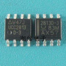Freeshipping  UCC2813D-3 SOP-8