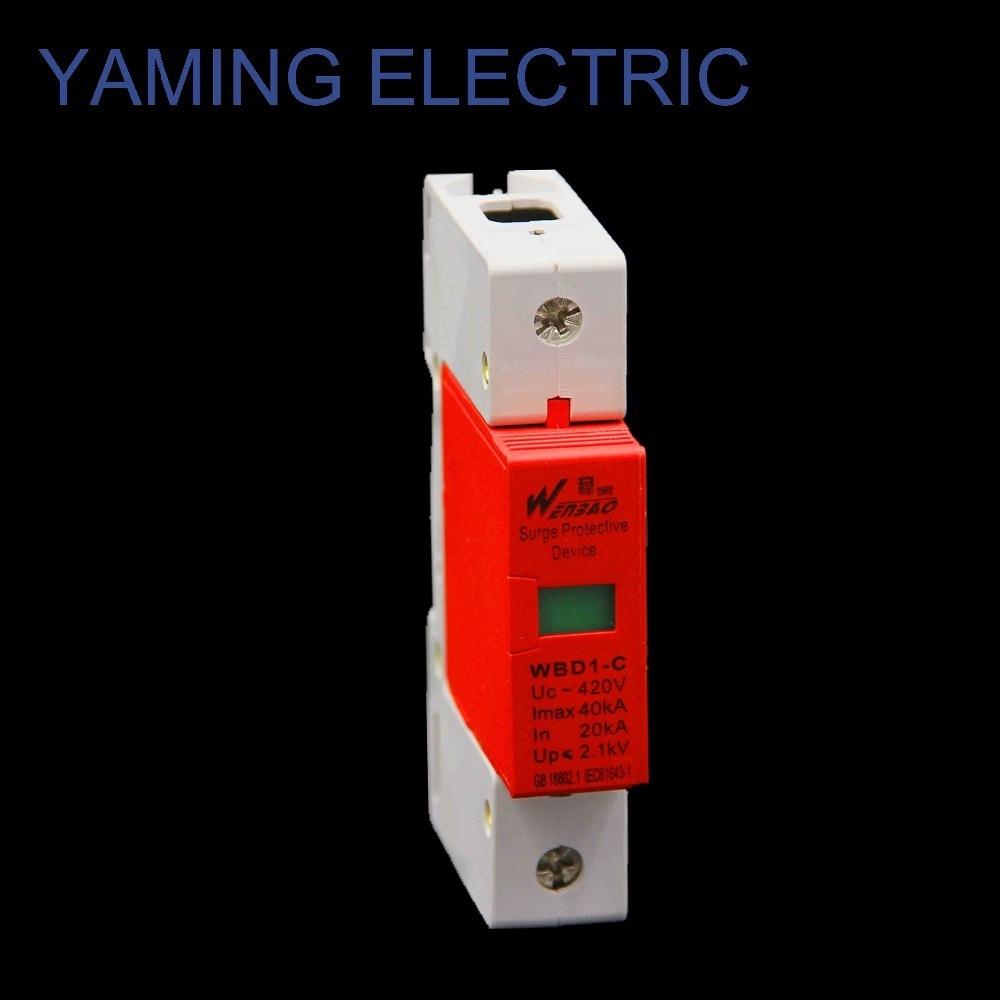 цена на High quality SPD 30-60KA/1P House Surge Protector Low-voltage Arrester Device 220V surge protective device Anti-Lightning