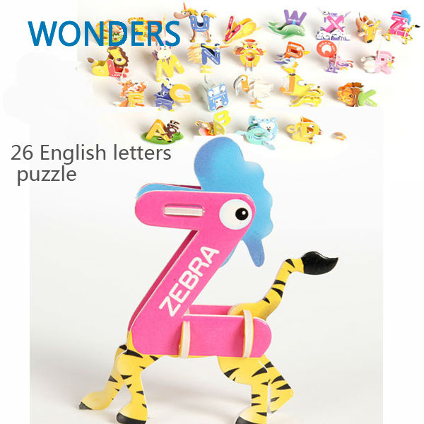 26pcs/set New style kids toys cute animal shaped 3d puzzle ABC 26 English letters puzzle kids educational toys for children