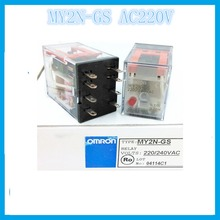 цена на MY2N-GS AC220V  5A OMRON  relay two open two closed 8 needle electronic component  solid state relays