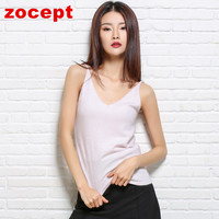Zocept 2016 Women Summer Sexy Sleeveless Tops High Quality Cashmere Knitted Short Tank Tops Female Casual