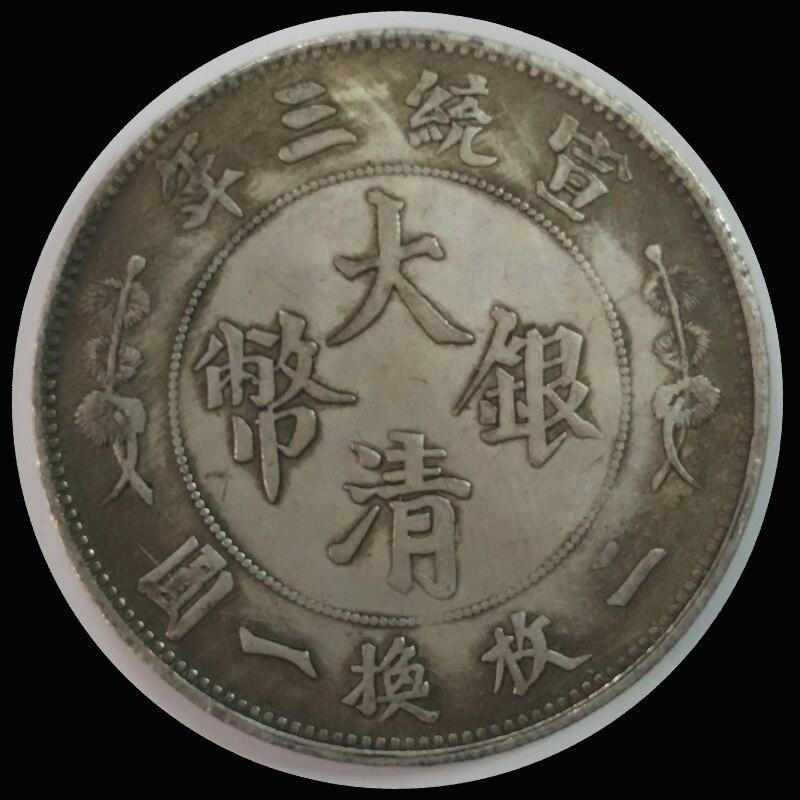 38.8 мм 20 Г Китайский Винтаж Копировать Монета, цин Китай Старинные Dollor