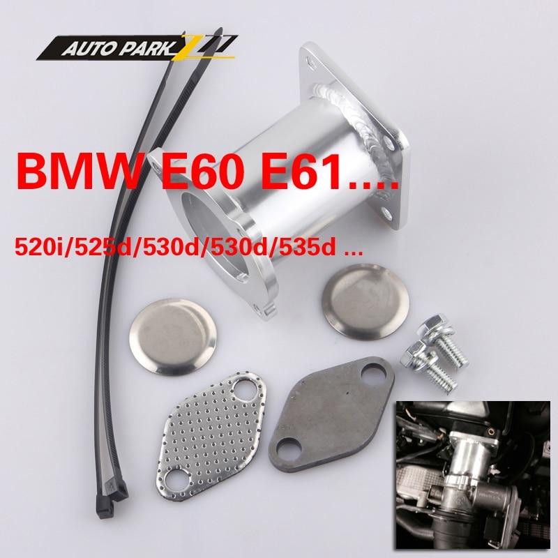En aluminium egr soupape de dérivation Suppression Kit pour BMW E60 E61 E61N 520i 525d 530d 535d egr supprimer kits egr08