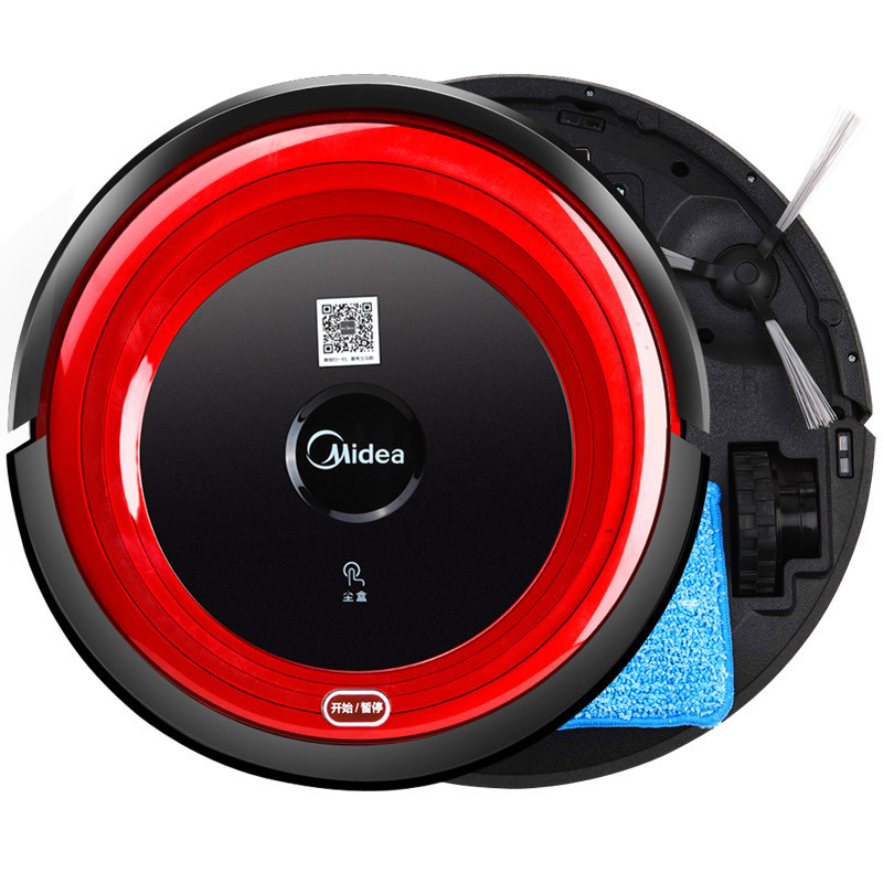 Midea Remote Control Robot Vacuum Cleaner Mopping Sweeping Automatic Cleaner Machine