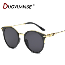 DUOYUANSE Hd men and women with color film polarizing sunglasses  fashion Sun Glasses for 3675 glasses