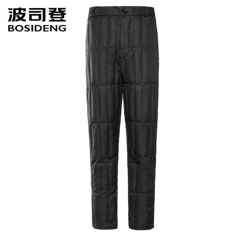 BOSIDENG 2018 90% Duck Down Pants For Men Down Pants Leggings Casual Wear Regular Mid Waist Winter Warm Pants B80130011
