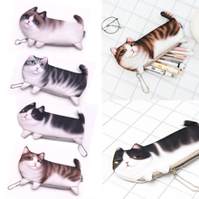 School Stationery Cartoon for Girl Student Soft cloth Gift Novelty Boy Cat Pencil Case 1PC Kawaii 2018 NEW Pen Bag Simulation
