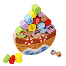Baby balance game wooden Training Building Blocks Colorful Preschool enlightenment wooden Stacking Desk Game Early Education Toy flyingtown montessori teaching aids balance scale baby balance game early education wooden puzzle children toys