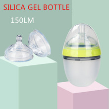 YOOAP Anti-flatulence and Anti-fall All-silica Gel Bottles for Newborn Infants Baby Feeding Bottle  Water