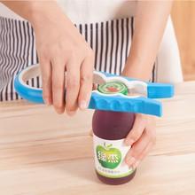 1pc Household Kitchen Multifunction Opener Non-slip Twist Cap Bottle Cap Launcher Opener For Cans