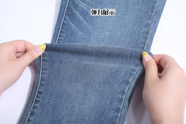 Autumn and winter new waist high waist jeans women wear white stretch large size Slim bell-bottoms with thin trousers 11