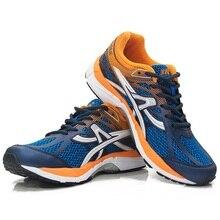 5b85683c5 Joola المهنية تنفس امتصاص الصدمة أحذية تنس طاولة بينغ بونغ رياضة Tounament  احذية رياضية(China