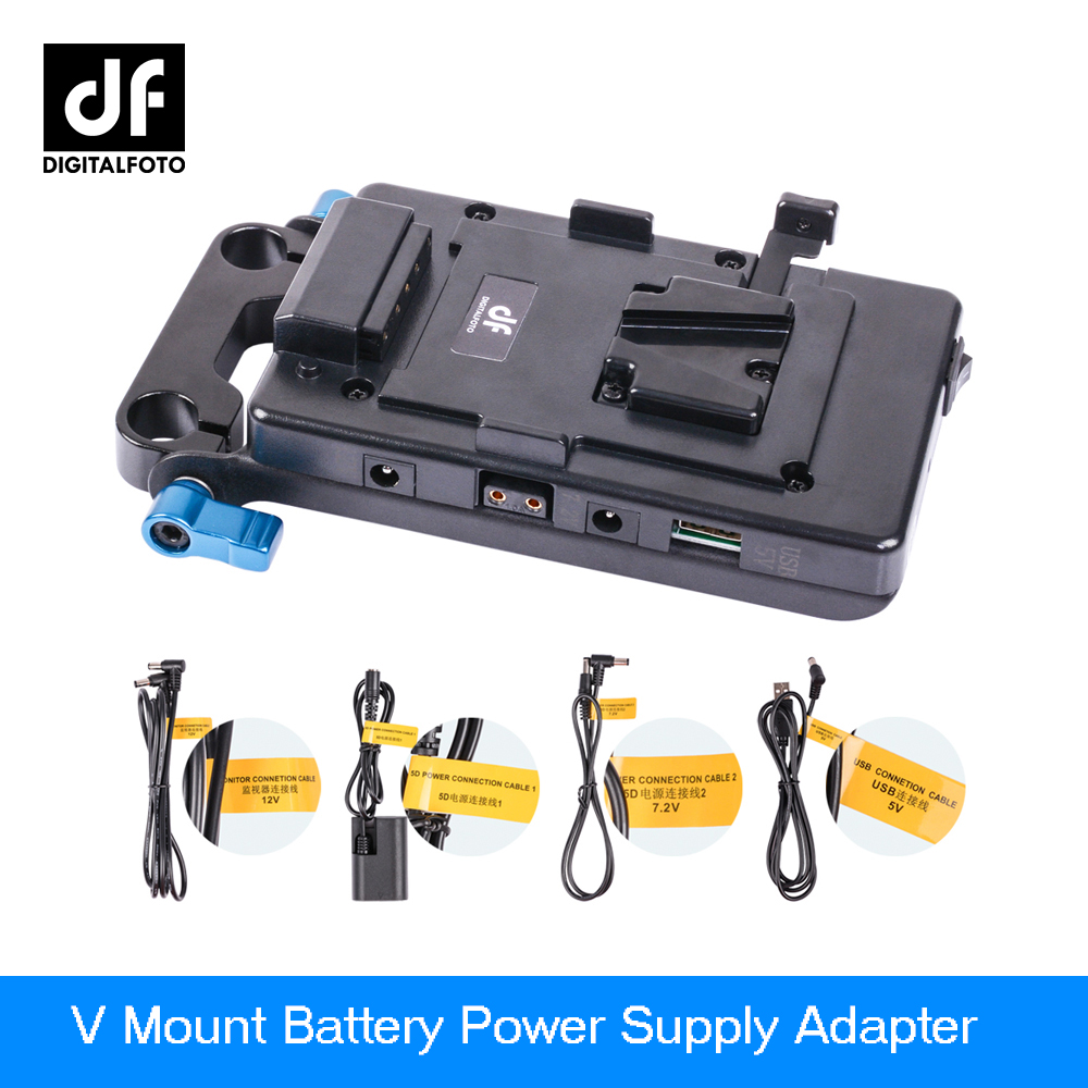 DF DIGITALFOTO Power supply system with USB port DSLR v mount battery power adapter V lock camera video battery plate essentials v lock v mount battery adapter plate fr converter sony hdv dslr rig supply