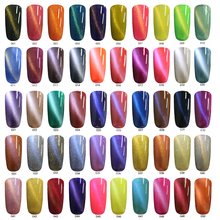 GEL LAB 7ml 3D Magnetic Cat's Eye Gel Nail Polish Need a magnet Soak Off Gel Polish Foundation Pick 1 from 90 Colors No.083-090