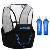 2.5L Lightweight Backpack Running Vest Nylon Bag Outdoor Cycling Marathon Portable Ultralight Water Bladder Hiking Backpack
