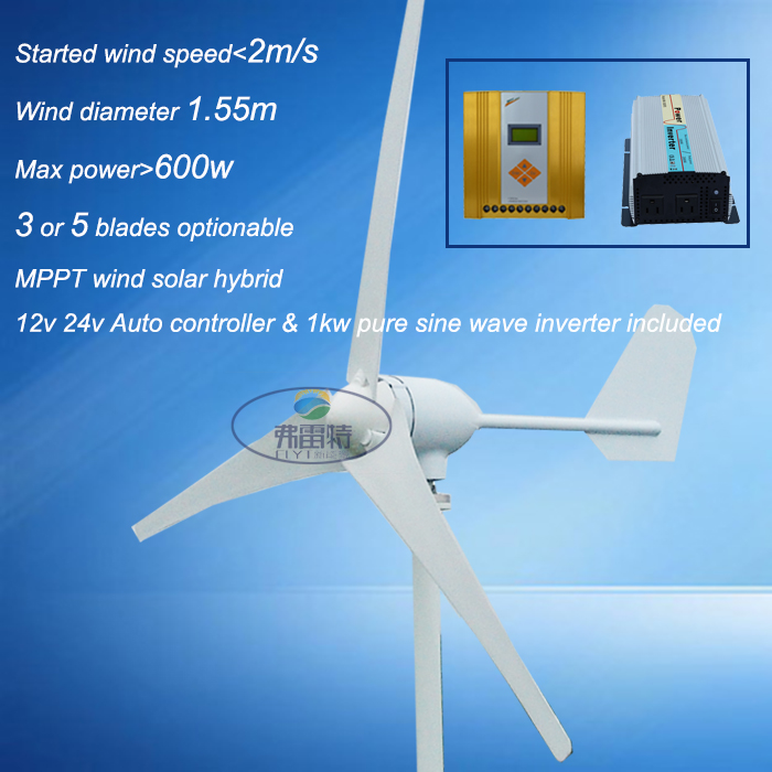 400w wind turbine Max power 600w 5 blades with 1000w pure sine wave inverter + 600w MPPT wind solar hybrid controller philips hx 2012 30