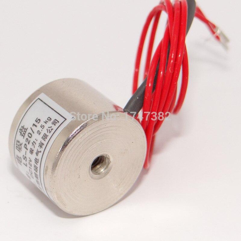 электромагнитом постоянного тока электромагнита доставка из Китая
