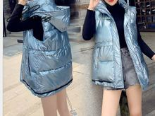 Bright vest female 2019 winter new short paragraph thick cotton coat loose clothing