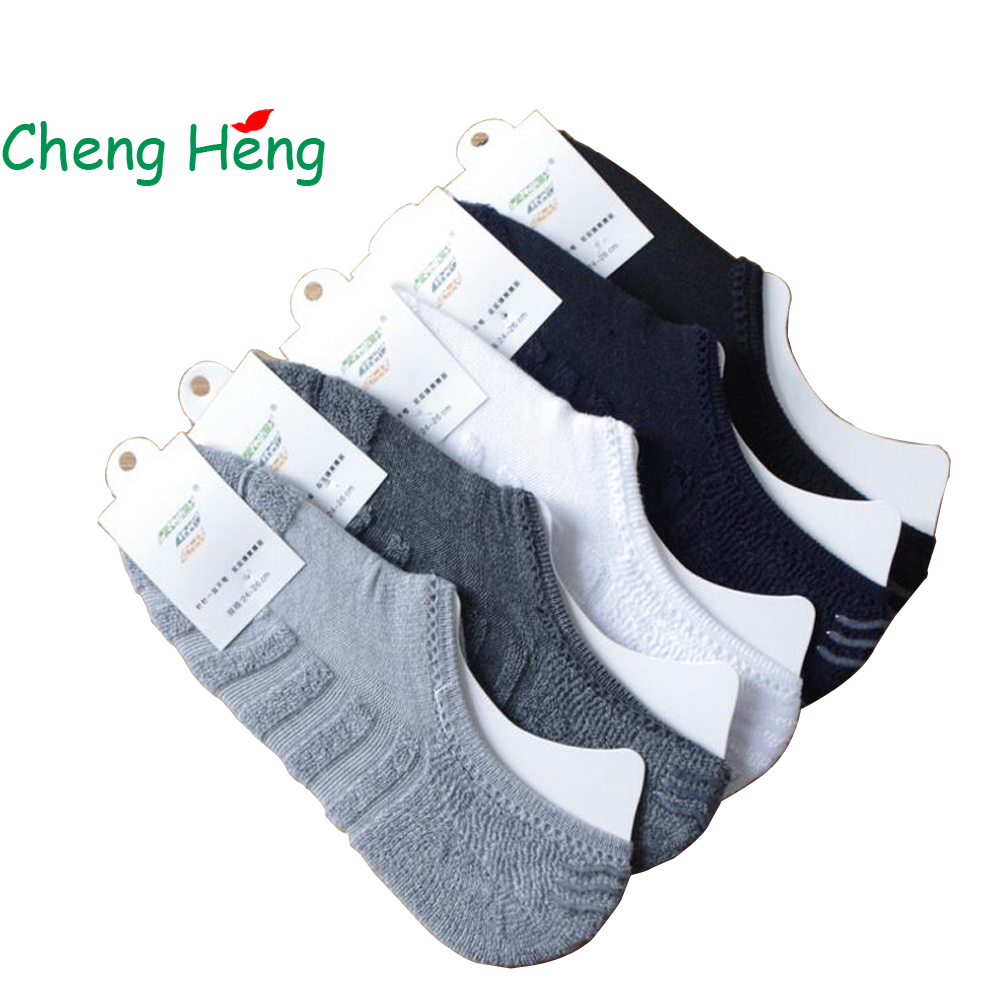 CHENGHENG 20 Pairs / Bag New Hot Autumn Season Mens Cotton Socks Silicone Anti-Skid Invisible Socks Terry Socks 5 Color