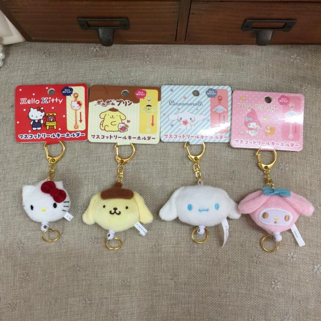 2018 New Yuri On Ice Chaveiros My Melody Kt Plush Chain Ornament Bag Chains Pendant Anime Game Fashion Gift Ring Flexible Hook