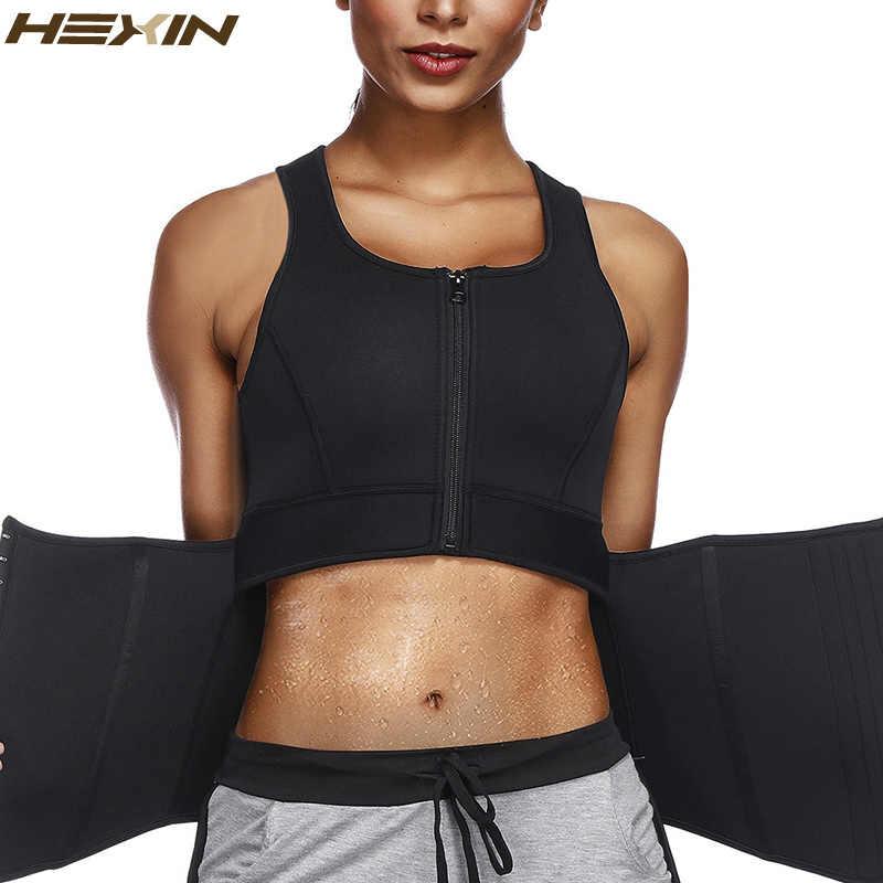 HEXIN 5 сталь кости неопрена сауна пот средства ухода за кожей Shaper для женщин молния талии тренер 4 ряда крючки для похудения корректирующи