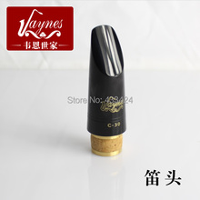 Vaynes Clarinet mouthpiece fashion gold hoop perfect combination of metal and bakelite China-US joint venture factory original