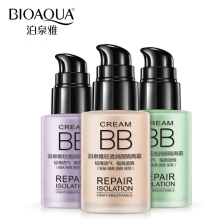 BIOAQUA Brand BB Cream Face Foundation Make Up Primer Moisturizer Base Maquiagem Whitening Breathable Flawless Cover Acne Makeup