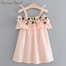 Humor Bear Girls Dress 2018 New Autumn Brand Baby Girls Shoulderless Embroidery Dress Children Clothing Dress