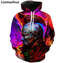 Liu Maohua new hoodie mens and womens sweatshirt Galaxy guard 3D printing hooded round neck fashion hip hop pullover