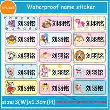 Name Sticker Customized with Logo Albums Diary-Planner Scrapbooking Diy-Decoration Waterproof