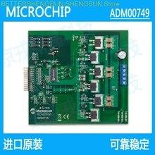 цена на ADM00749-MIC4609 Evaluation Board Motor Control motor Control development plate