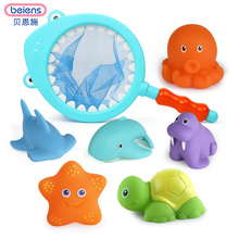 Beiens 7pcs Cute Mixed Animals Swimming Water Toys Colorful Soft Rubber Float Squeeze Sound Squeaky Bathing Toy