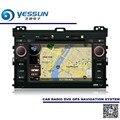 For Toyota Land Cruiser Prado J120 2002-2009 Car DVD Player GPS Navigation Audio Video Multimedia System