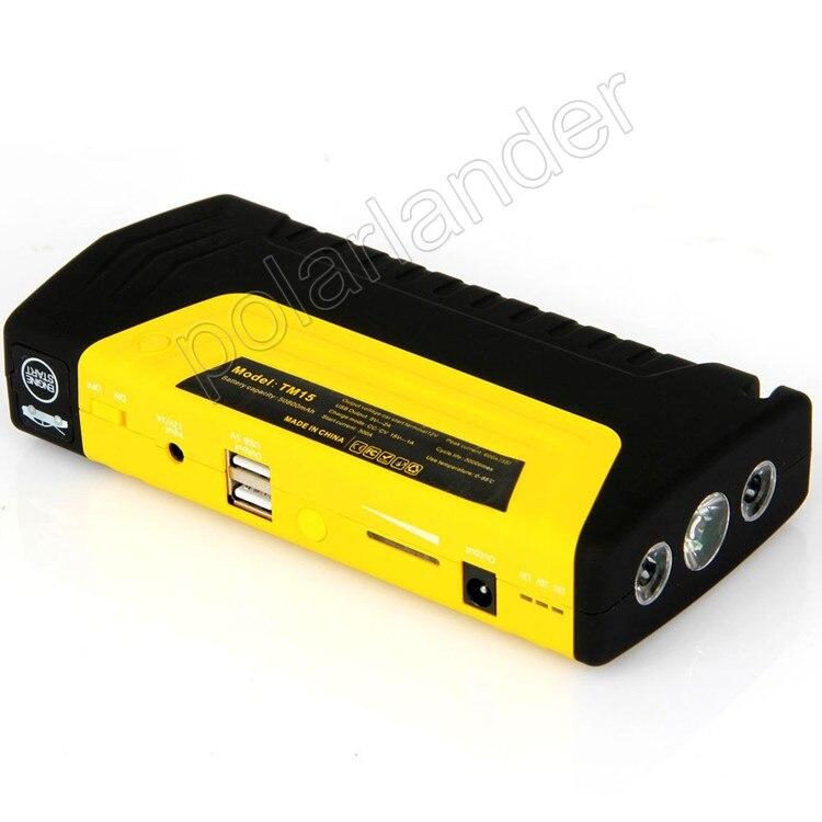 Multi Функция скачок стартер Портативный 68800 мАч 4 USB Автомобильное Питание Перезаряжаемые Мощность банк ABS высокой Мощность Батарея аксессуар - 4