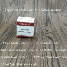 VapeSoon Replacement Glass Tube For SMOK TFV2 TFV8 Baby TFV8 Big Baby Minos Sub Ohm Birt one mini Spiral Tank Clear Glass Tube