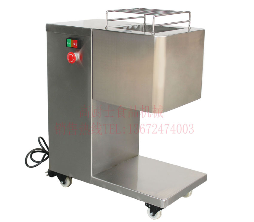 Free shipping by DHL~220v / 110V LR Mordel Vertical meat slicer Come with 3 size cutter blades 500KG/hr meat cutter machine free shipping qe qh qsj a model meat cutter blades meat cutting blades