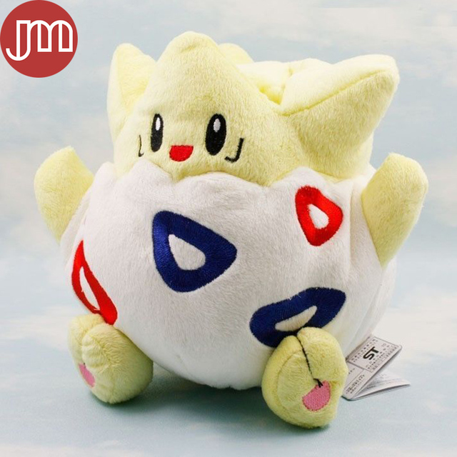 OHMETOY New Togepi Plush Doll Rare Anime Toy Kids Birthday Gifts Peluche Baby Dolls Brinquedos 19cm & OHMETOY New Togepi Plush Doll Rare Anime Toy Kids Birthday Gifts ...