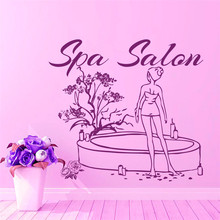 Spa Salon Lady Ready To Take A Bath Wall Decal Vinyl Self Adhesive Removable DIY Wall Sticker Home Decor