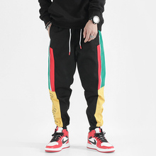 Newly Fashion Streetwear Joggers Pants Men Loose Fit Spliced Designer Harem Trousers Cargo Pants Big Size M-5XL Hip Hop Pants drawstring spliced camo jogger pants
