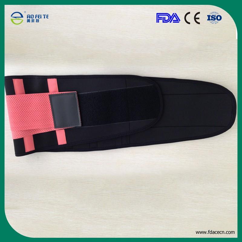 posture brace lumbar support waist belt (17)