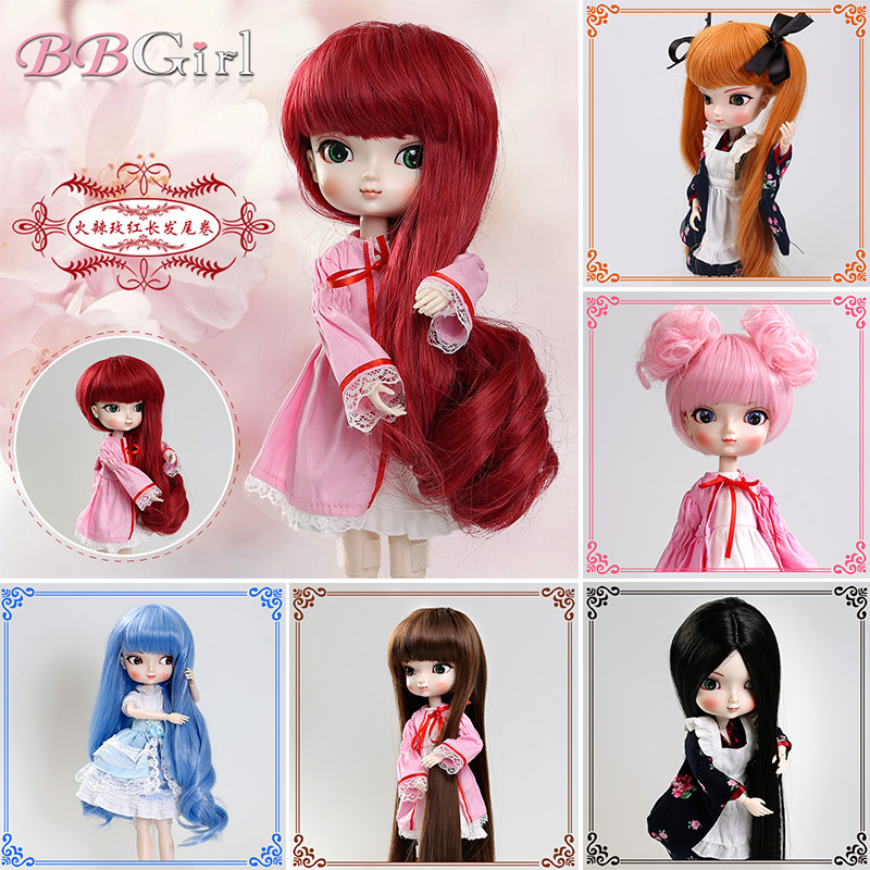 1/6 Free Shipping Fashion BB.Girl sd/bjd Female Doll Wig Hair Accessories bjd sd doll wigs soom photon minifee chloe male female dolls black long wig 3 1 1 6 immediately shipped