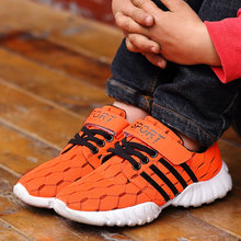 New Sports running shoes relaxed and comfortable breathable lightweight male and female children children shoes Net cloth shoes
