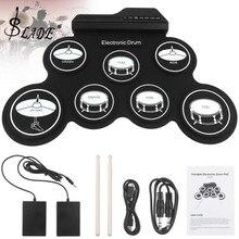 SLADE электронный цифровой USB 7 подушечек свернутый набор силиконовый Электрический барабанный комплект с барабанными палочками и поддерживающей педалью