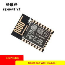 Panel ESP8266 serial port WIFI industry milestone, model: ESP-12E
